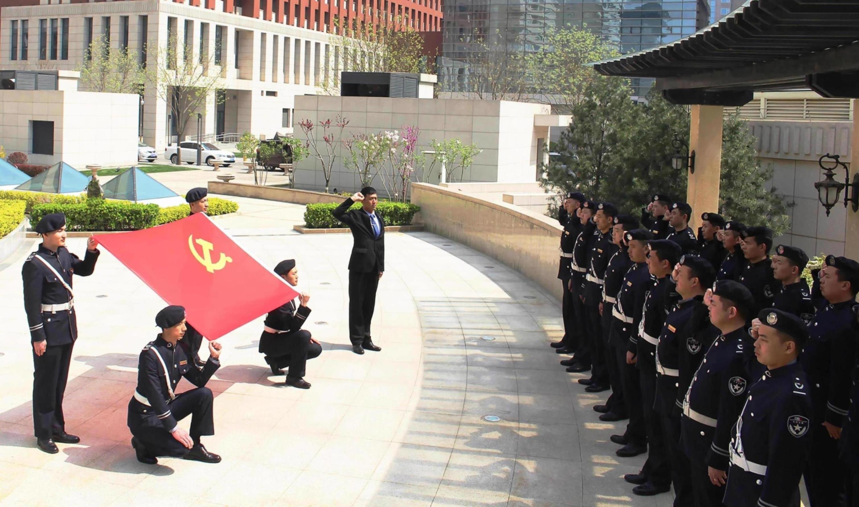 特卫中天(北京)保安服务有限公司(摄影作品展示,不算排名)